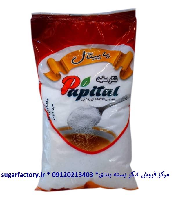 خرید شکر بسته بندی 900 گرمی