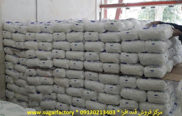 کارخانه قند افرا اصفهان