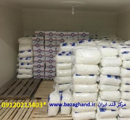 کارخانه قند کامیاب اصفهان