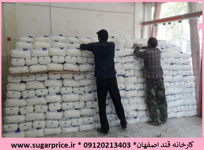 آدرس کارخانه قند اصفهان